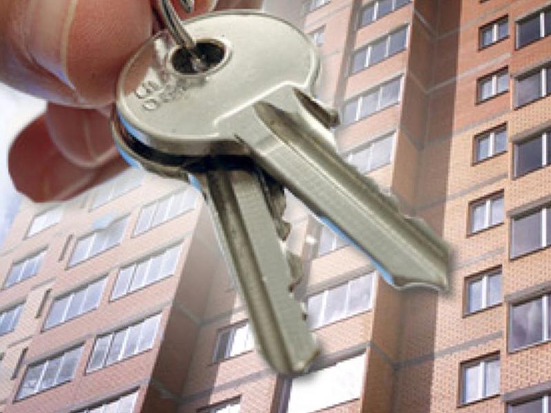 Все о расселении ветхого и аварийного жилья