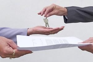 Ипотека при покупке квартиры