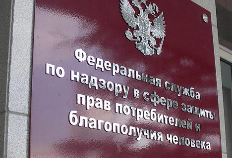 Жалоба в прокуратуру о незаконном повышении квартплаты в жкх